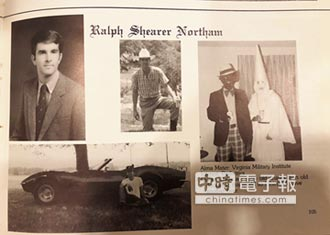 維州州長遭起底 曾扮黑人3K黨
