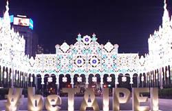 七彩拱門連結熱鬧商圈 台北國際級燈光秀吸人潮