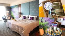 太享受!感覺好像真的來到普羅旺斯,全台獨家「普羅旺斯海景花園房」就在這間飯店!