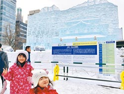 札幌雪祭 玉山 高雄車站 冰雕搶鏡