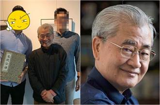 男星曝超狂家世 叔公是前行政院長毛治國!