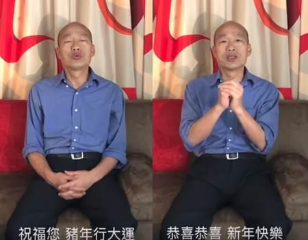 影》韓冰爆料 韓國瑜過年「捨棄藍襯衫改穿它」且必做這件事