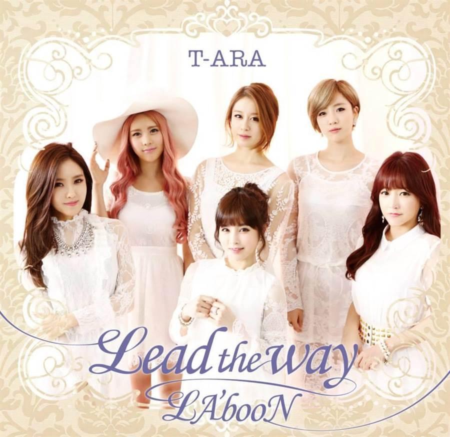 前韓國人氣女團T-ARA因為霸凌事件,導致聲勢下滑,成員們也身心受創。(圖/翻攝自韓網)