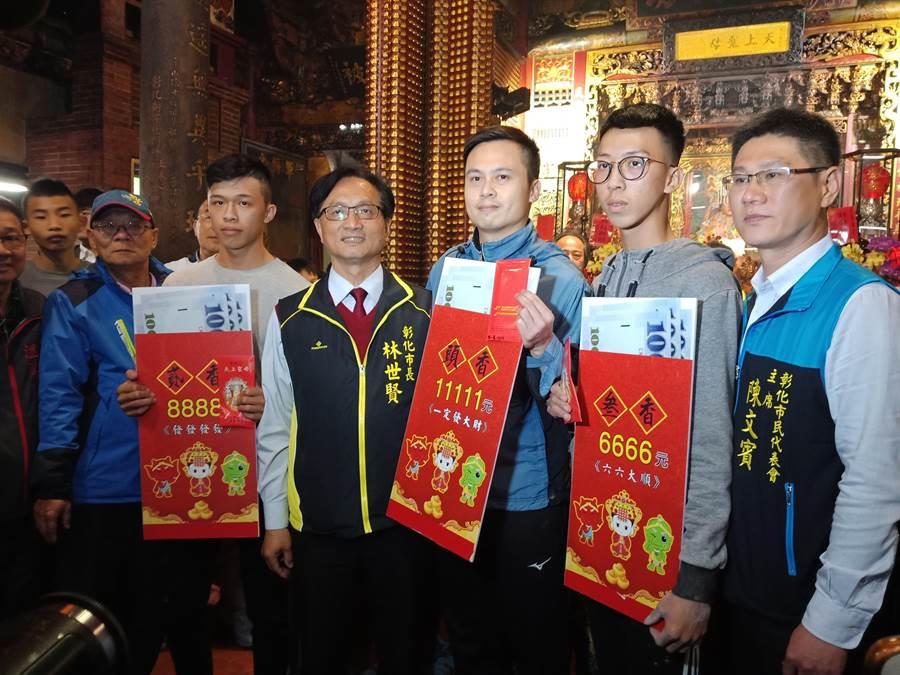 今年搶得前三名的年輕男士被廟方大讚「顏值很高」,彰化市長林世賢一一送上大紅包。(謝瓊雲攝)