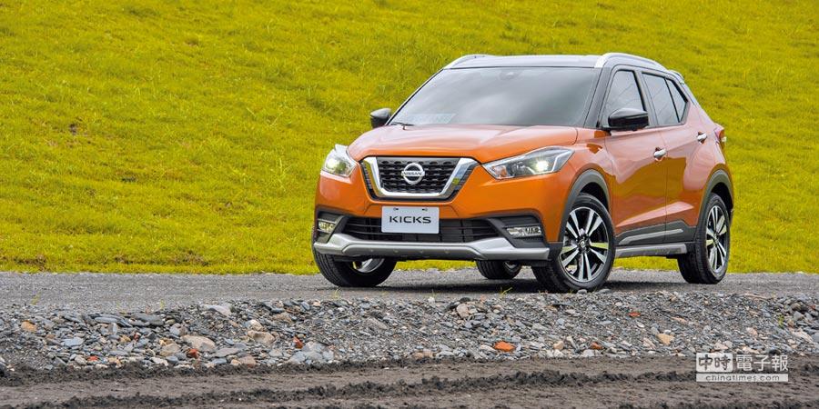 KICKS為NISSAN全球戰略車款,兼具智能、安全及動能特色。(陳大任攝)