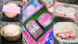 萊爾富也吹櫻花祭!草莓起司塔入口鬆綿即化