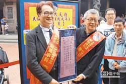網民:韓國瑜當選高雄市長 國運籤神預言
