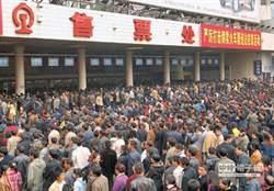 陸春運旅客將達29.9億人次