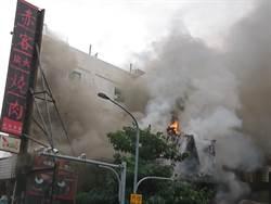 影》台南北門路刺客燒肉店大火 損失慘重