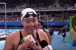 還記得她嗎? 奧運洪荒姐整牙變泳壇女神