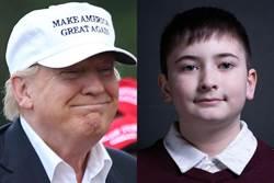 影》和川普同姓錯了嗎?11歲少年慘遭霸凌
