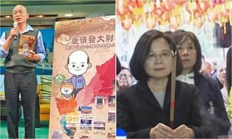 韓國瑜邀到高雄過年!推這間廟求財 總統初二要來了