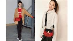 過年要穿滿身紅也太害羞?快學周冬雨、侯佩岑來咖紅色包包偷吃步也可以喜氣得很時尚!