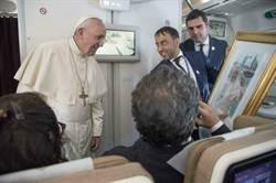 教宗承認神父和主教對修女性犯罪的醜聞