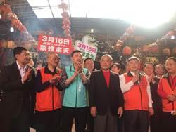 發送韓國瑜版紅包本尊卻沒現身 鄭世維:他是空戰
