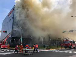 影》桃園觀音貨運倉儲大火 2人OHCA救出、2人仍受困