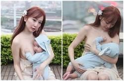 陽台裸身餵奶遭酸 T 妹怒嗆:羞辱母愛