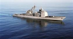 美國神盾巡洋艦與運補艦碰撞 所幸損壞不嚴重