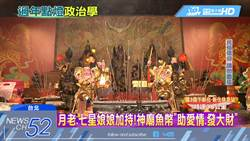 隱身陽明山神廟!「姜太公道場」政壇人士皆信徒
