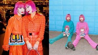 與生俱來的「粉紅」基因 鈴木姐妹搶眼造型驚豔時尚圈!