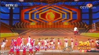 史上最青春的央視春晚節目!網友:看完都年輕十歲
