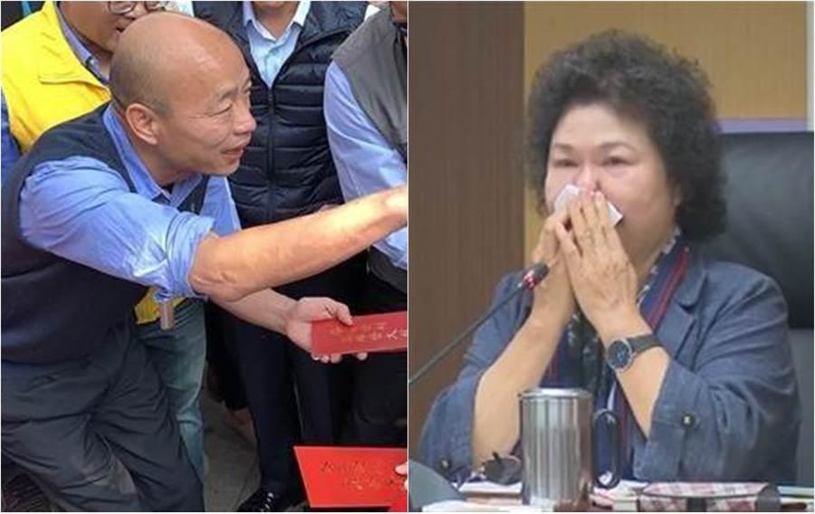 左圖為韓國瑜發放紅包。右圖為去年4月,陳菊要北上接任總統府秘書長時,哽咽落淚說「不願意跟大家道別,可是總是要跟大家說再見,謝謝!」(資料照 柯宗緯攝、中天新聞)