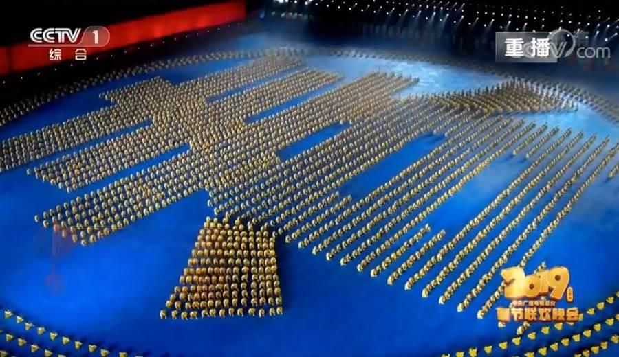 河南少林塔溝武校在春晚的大型武術團體演出。(圖/CCTV)