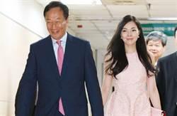 郭總選總統 老婆曾馨瑩不贊成
