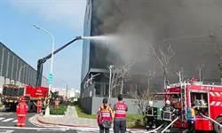 桃園物流中心大火連燒19小時 2受困移工尋獲已成焦屍