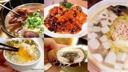 日本人都來取經!老饕求低調的5家中式料理