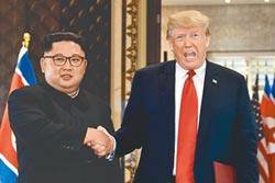 川普發表國情咨文 川金二會2月27日越南登場