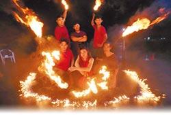 與火為舞:E火舞團