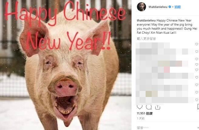 吳彥祖選了「ugly pig」醜豬照拜年引發爭議。(翻攝自吳彥祖IG)