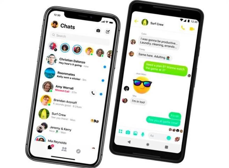 Facebook Messenger 訊息回收功能總算正式推出了。(圖/翻攝Facebook官網)