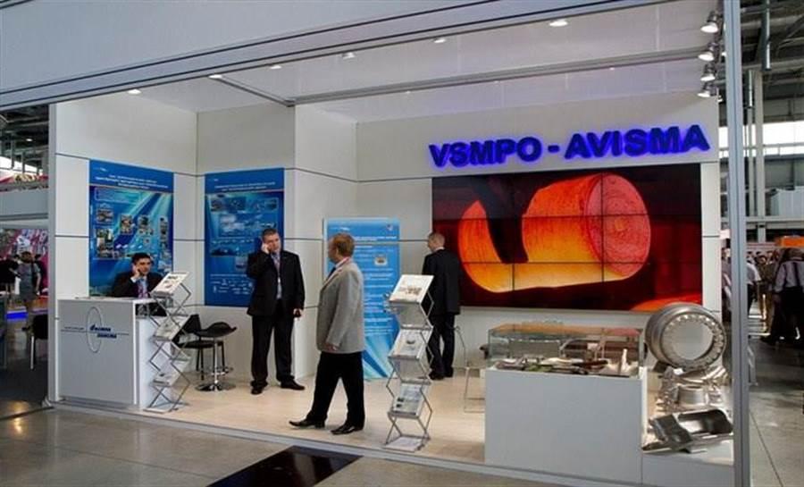 俄羅斯VSMPO-Avisma公司是著名的「鈦巨頭」,爆出鈦製品摻假。(圖/VSMPO-Avisma)