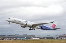 華航機師罷工槓資方 旅客哭了
