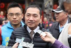 華航罷工 侯友宜:對民眾傷害不可取