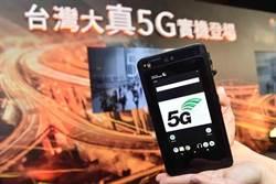 今年想買5G手機 3點精闢分析讓你一秒打消念頭