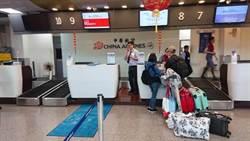 華航機師罷飛 台南飛大阪影響17人 安排轉桃園出境