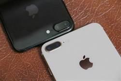 侵犯高通專利致部分iPhone在德禁售 傳蘋果出招回應