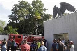 巴西佛朗明哥足球隊訓練中心驚傳火警 10死3傷