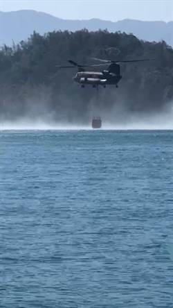 南投森林火災 陸軍出動CH-47直升機達成滅火任務