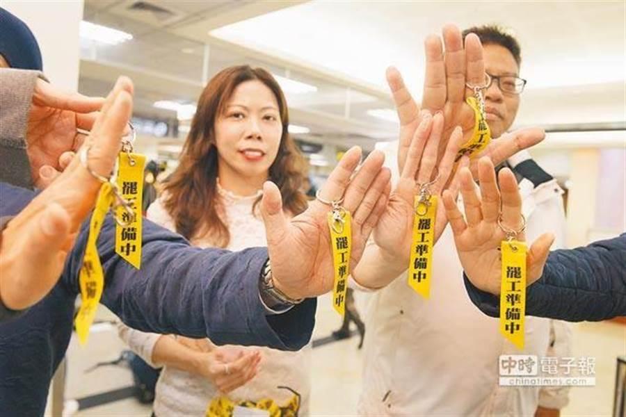 華航機師8日6點罷工。圖為華航機師釀春節罷工演練資料照。(杜宜諳攝)