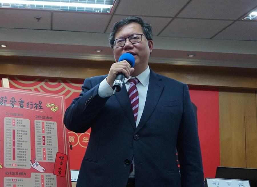 桃園市長鄭文燦表示,應該要盡速恢復勞資對話。(甘嘉雯攝)
