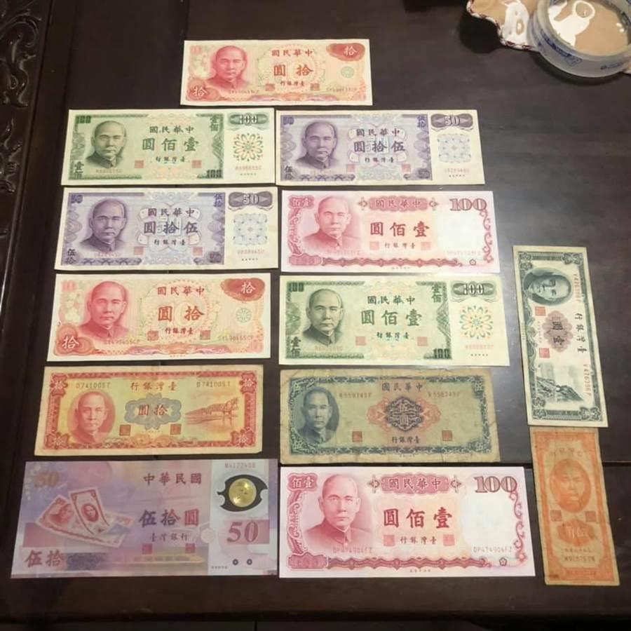 很多網友家中都還留有舊版的新台幣紙鈔(圖/翻攝自《爆怨公社》)