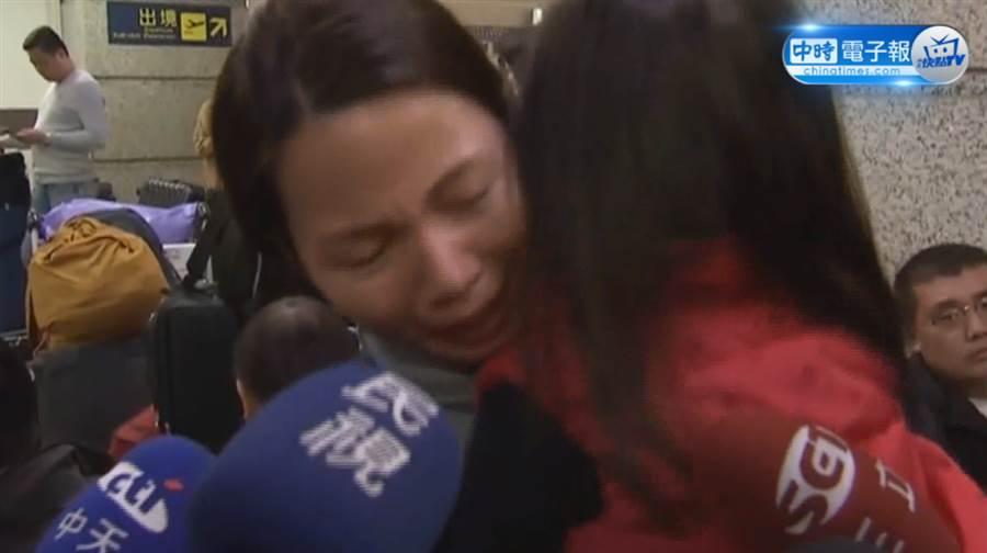 華航突襲式罷工!團圓夢碎婦人淚灑機場