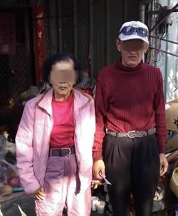靠先夫之名 警幫84歲迷路嬤找到兒子