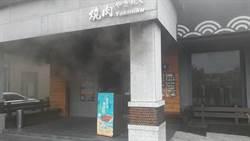 苗栗燒烤店生意太旺 廚房起火煙霧瀰漫