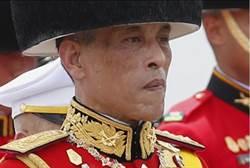 泰王不同意 泰愛國黨取消公主參選計劃