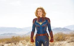 超級英雄女力銀幕出頭